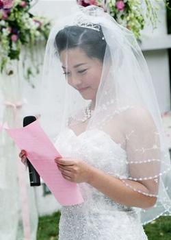 婚礼当天新娘结婚致辞经典范文
