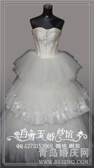白雪玉婚纱礼服