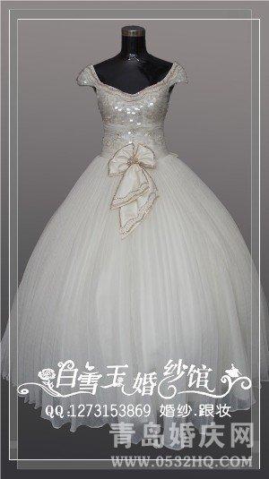 青岛白雪玉婚纱馆