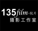 青岛135film婚纱摄影