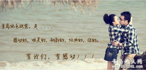 青岛绝色视觉婚纱摄影怎么样?