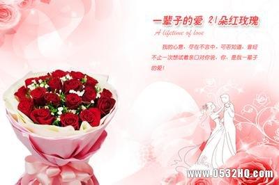 结婚纪念日送什么礼物好 节日礼物大盘点