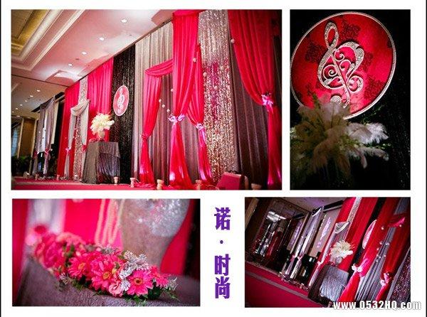 青岛诺时尚婚庆公司婚礼布置案例