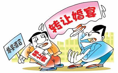 """青岛婚宴黄牛垄断""""好日子"""" 一桌能挣二百"""