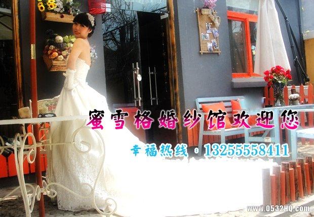 蜜雪格时尚婚纱馆