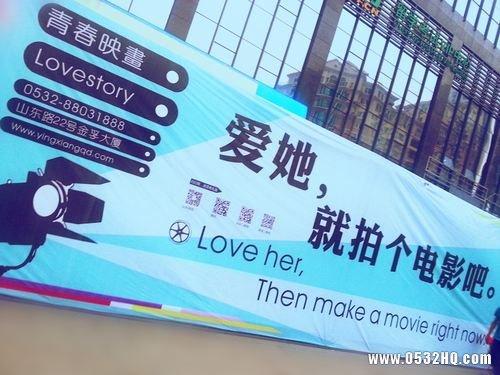 """7.27-8.4日太古广场""""青春映画""""来啦!"""
