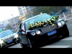 青岛结婚当天视频片段