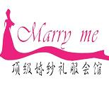 Marry me顶级婚纱礼服会馆