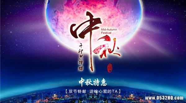 青春映画,青岛爱情微电影,青岛婚礼跟拍,青岛婚礼摄像,青岛婚礼MV