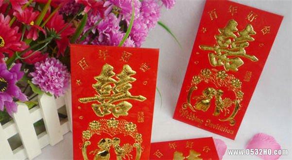 结婚送礼金的讲究 七个礼节需注意