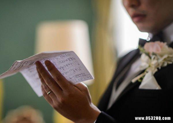 七篇农村婚礼来宾致辞范文推荐