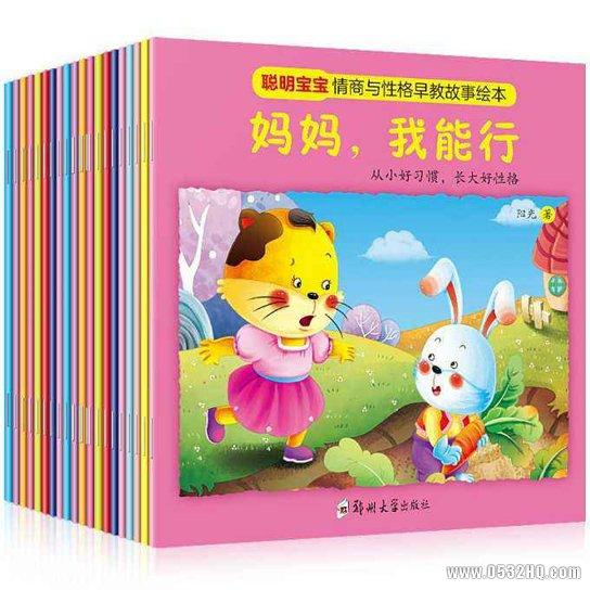 3-4岁宝宝看什么书好 三四岁宝宝看的书